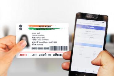 Gas company Indane leaked millions of Aadhaar numbers