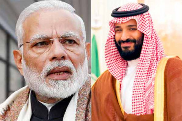 We will cooperate with India to fight terrorism: Saudi Crown Prince