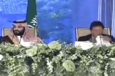 PM Imran Khan gives more importance to food instead of Saudi Crown Prince