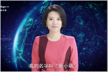 The first woman AI news presenter is unveiled in China's Xinhua