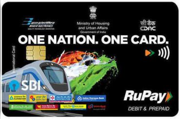 अब एक ही कार्ड से कर सकेंगे सभी पेमेंट, आया One Nation One Card