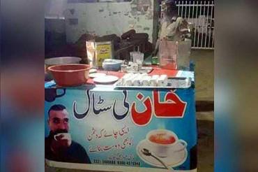Pakistani Tea-Seller's Self-Promotions on IAF Pilot: 'Aisi Chai, Ki Dushman ko Bhi Dost Banaye'