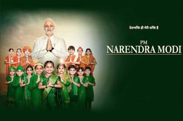 'PM Narendra Modi' का ट्रेलर रिलीज, मोदी की लाइफ जर्नी आई सामने