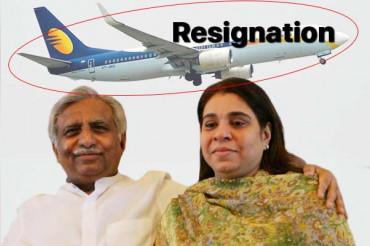 Jet Airways को बचाने के लिए नरेश गोयल और पत्नी अनीता गोयल का इस्तीफा
