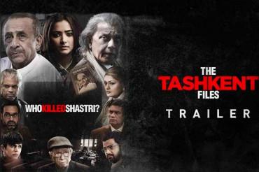 'The Tashkent Files' का ट्रेलर रिलीज; खुलेगा लाल बहादुर शास्त्री की मौत का राज