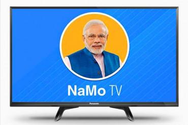 नमो टीवी को लेकर टाटा स्काई के बदले सुर, कहा- यह है एक स्पेशल सर्विस प्रोवाइडर चैनल