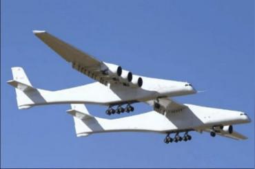 दुनिया के सबसे बड़े विमान ने पहली बार भरी उड़ान, पंखों का फैलाव किसी फुटबॉल मैदान से भी ज्यादा