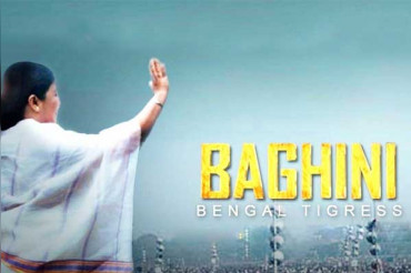 West Bengal poll officer to submit reports on Mamata Banerjee biopic to EC