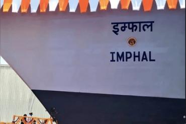 भारत ने लॉन्च किया 'INS इंफाल' युद्धपोत, गाइडेड मिसाइल विध्वंसक है ये...