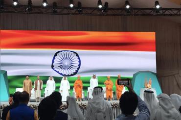 UAE में पहले हिंदू मंदिर के लिए रखी गई आधारशिला, 2500 भारतीयों ने समारोह में लिया हिस्सा