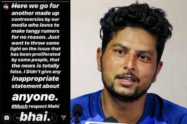 The news is totally false: Kuldeep slams 'false' media reports on Dhoni remarks