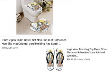 FIR filed against Amazon over sale of toilet seat covers, rugs with images of Hindu Gods