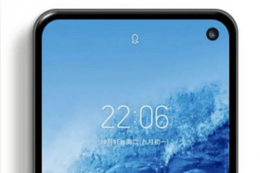 Vivo Z5x coming with punch hole selfie camera
