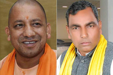 UP governor accepts Yogi's request to sack OP Rajbhar from his cabinet