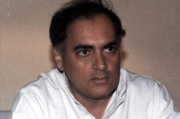 राजीव गांधी की आज पुण्यतिथि, मां की हत्या के दिन ही ली थी PM पद की शपथ