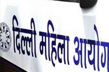 DWC ने सब-इंस्पेक्टर हत्या मामले में दिल्ली पुलिस को भेजा नोटिस