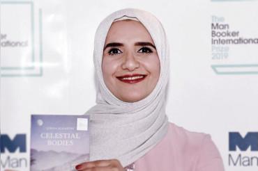 अरब जगत की पहली अरबी भाषी लेखिका को मिला 'मैन बुकर इंटरनेशनल अवार्ड'