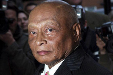88 वर्षीय दिग्गज फुटबॉलर और मलेशिया के पूर्व बादशाह सुल्तान अहमद शाह का निधन