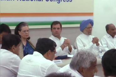 कांग्रेस कार्यसमिति की बैठक में हार पर मंथन जारी, राहुल देंगे इस्तीफा?