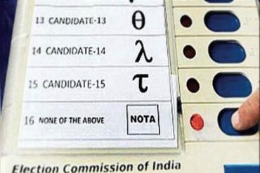 सबसे अधिक NOTA पर पड़े वोट , यहां उम्मीदवारों की जमानत भी जब्त