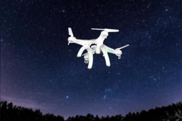 जल्द ही आपके घर ड्रोन से होगी फूड डिलीवरी, 30 मिनट की जगह 10 मिनट में पहुंचेगा खाना