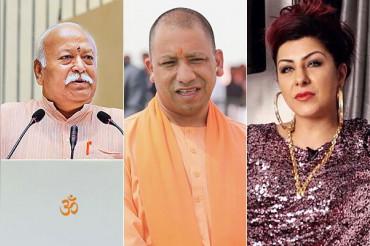 FIR filed against Hard Kaur for abusing UP CM Yogi and RSS chief Bhagwat
