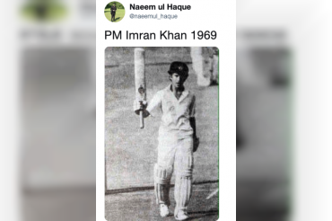 Pak PM assistant post Sachin pic claiming it of PM Imran Khan, trolled