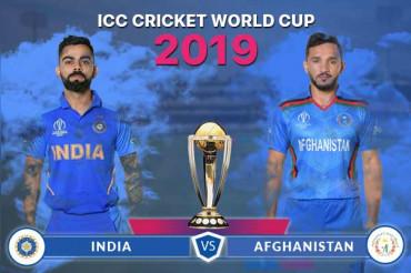 भारत ने अफगानिस्तान को रोमांचक मुकाबले में हराया