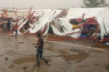 दर्दनाक हादसा: राजस्थान में रामकथा के दौरान गिरा पंडाल, 14 की मौत और 24 घायल