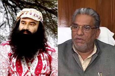 पैरोल पर बाहर आ सकता है 'राम रहीम', हरियाणा के जेल मंत्री ने दिया संकेत !