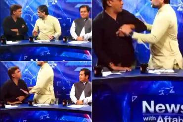 पाकिस्तान: इमरान खान के नेता ने LIVE शो में की पत्रकार की पिटाई,  VIDEO वायरल