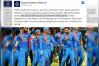 न्यूजीलैंड पुलिस ने भारतीय क्रिकेट टीम को लेकर जारी की एक अजीबोगरीब चेतावनी