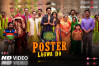 'लुका चुप्पी' का 'पोस्टर लागवा दो' गाना हुआ रिलीज़